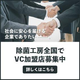 bnr_vc_c